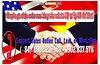 Đặt hàng chính hãng hỗ trợmua hỗ hàng từ Mỹ| Phone: 0902.637.578