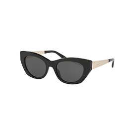 Kính Nữ MICHAEL KORSDark Grey Cat Eye Ladies Sunglasses MK2091 300587 51